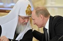 لوتون: الكنيسة الأرثوذكسية تسير وفق رغبات الكرملين