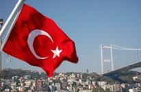 معلق تركي: ما هو شكل تركيا الجديدة بعد 1 تشرين الثاني؟