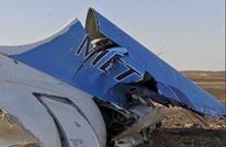 كيف علق أنصار تنظيم الدولة على إسقاط الطائرة الروسية؟