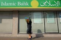 محادثات اندماج بين 3 بنوك قطرية لتشكيل أكبر بنك إسلامي