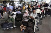 """ما دلالة وضع مصر حدا أقصى """"5 آلاف جنيه"""" للمسافرين؟"""