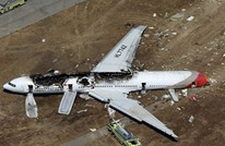 العثور على الصندوقين الأسودين للطائرة الروسية في سيناء
