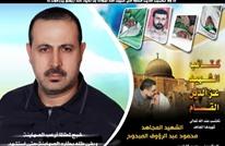 بعد 5 سنوات.. إسرائيل تعترف باغتيال المبحوح في دبي (فيديو)
