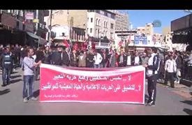مسيرة لأحزاب معارضة بالأردن رفضاً للتضييق على الحريات