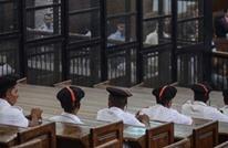 الحكم بـ140 سنة سجنا على 14 سيدة من الإخوان المسلمين بمصر