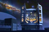 إنشاء تلسكوب ضخم في تشيلي لاستكشاف الفضاء