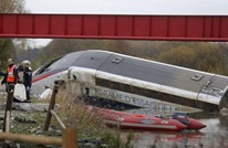 انحراف قطار فائق السرعة بفرنسا مخلفا 7 قتلى (فيديو + صور)