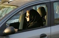 إيران تحجز سيارات النساء غير المحجبات قبل العقوبة