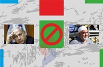 قيادات فلسطينية: حظر الحركة الإسلامية يستهدف الأقصى