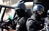 اعتقال شاب أردني رسم العلم الإسرائيلي على الأرض (صور)