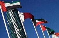 416 مليار دولار استثمارات أجنبية بدول الخليج في 2014