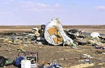 لوجود شبهة جنائية.. إحالة تحقيقات الطائرة الروسية لأمن الدولة
