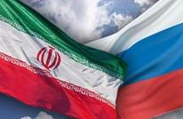 إيران توافق على إنشاء مصرف مشترك مع روسيا