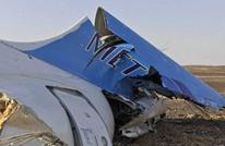 تحليل الصندوقين الأسودين للطائرة الروسية يرجح فرضية الاعتداء