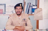الإمارات تعتقل ابنتي العقيد العبدولي.. حرر مطارين بسوريا (شاهد)