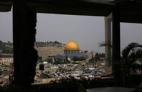 الحكومة الأردنية ترفض تأسيس جمعية لدعم القدس (وثائق)