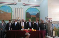 ما دلالات زيارة نائب الرئيس اليمني لمأرب الغنية بالنفط؟