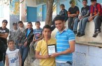 لاعب كرة قدم فلسطيني ورد اسمه خطأ كمنفذ هجوم تحول إلى متهم