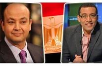 اليوم السابع تتهم عمرو أديب بالتهرب من دين بـ750 ألف جنيه