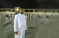 إيران تعلن العثور على جثة ركن أبادي الذي فُقد بكارثة منى