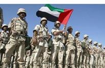 نيويورك تايمز: أبو ظبي ترسل مرتزقة من أمريكا اللاتينية لليمن