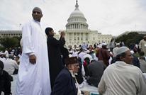 بيو: هذه نسبة الذين يتركون الإسلام بأمريكا والذين يخرجون