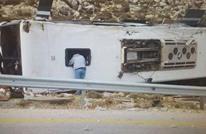 مقتل مجندة إسرائيلية وإصابة العشرات في انقلاب حافلة بالضفة