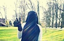 الغارديان: قصة فتاة مسلمة ومحاولة السفر إلى سوريا