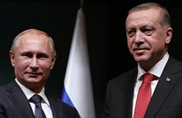 سلايت: ما هي خفايا التقارب الاستراتيجي بين تركيا وروسيا؟