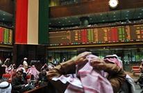 الرعب يجتاح بورصات الخليج.. والأسهم تتكبد خسائر فادحة