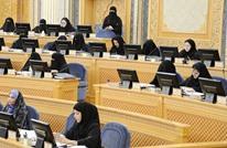 لوموند: السعودية تتجه نحو تحرير المرأة
