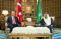 انطلاق جلسات التنسيق التركي السعودي والنفيسي يرحب