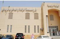 السعودية تفرض غرامات على الشركات المتأخرة عن سداد الضريبة