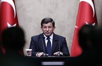 """تفجير جديد وتركيا تتهم """"العمال"""" ومليشيا سورية باعتداء أنقرة"""