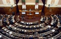 جدل بالجزائر حول إصلاح نظام الدعم الاجتماعي السخي