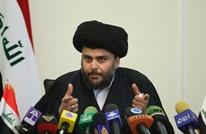 """الصدر يعلن موقفه من تشكيل حكومة """"أغلبية سياسية"""""""
