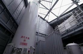 اليابان تسعى الى نظام طاقة طموح جدا يعتمد على الهيدروجين