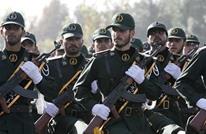 موقع إيراني يربط ظهور المهدي بحدث في سوريا.. ما هو؟