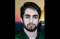 العريفي ينشر فيديو لداعية إيراني سيعدم ومغردون يهاجمون إيران