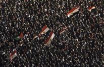 شخصيات مصرية تعلن مبادئ لاصطفاف ثوار يناير الأسبوع المقبل