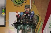 """قيادي بـ""""حشد"""" العراق: يمكن قلب نظام الحكم بوجود """"مسوغ شرعي"""""""