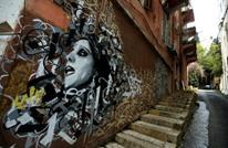انطلاق مهرجان بيروت للأفلام الفنية الوثائقية