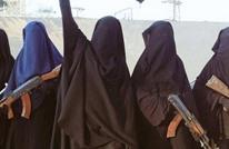 جيوبوليس: أي دور للمرأة في تنظيم الدولة؟
