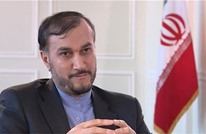 """طهران تعتزم نقل مسألة """"استهداف"""" سفارتها بصنعاء للأمم المتحدة"""
