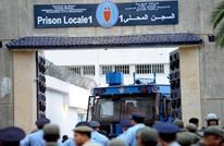 """""""إدماج"""".. المغرب يطلق أول إذاعة للسجناء بالوطن العربي (شاهد)"""