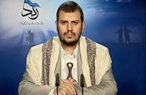 """حوثيون يهتفون بشعار """"الولاية والبيعة"""" لزعيم الجماعة (شاهد)"""