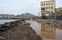 """إعصار """"ميغ"""" يقتل 14 يمنيا.. والحوثيون يتقدمون في تعز"""
