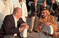 القصر الملكي بإسبانيا: خوان كارلوس يقيم في الإمارات
