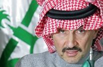 """مفاجأة.. الوليد بن طلال يملك في """"تويتر"""" أكثر من مؤسسه"""