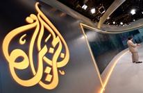 الأردن يتهم قطر بتشويه صورته.. هل سيتم إغلاق مكتب الجزيرة؟